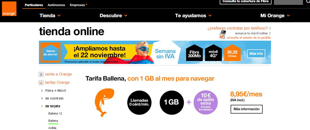 испанский Orange