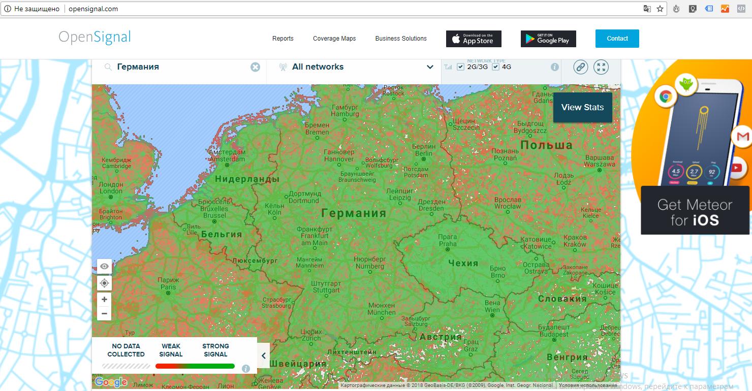 мобильные операторы в германии